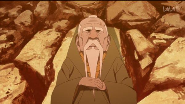 第三代土影大野木成《博人传》中首个死亡角色