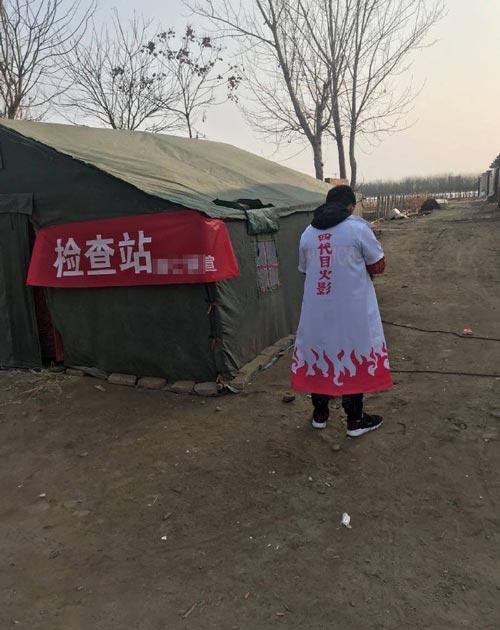 图片故事|新冠状病毒肆虐 四代目火影为村子值守!