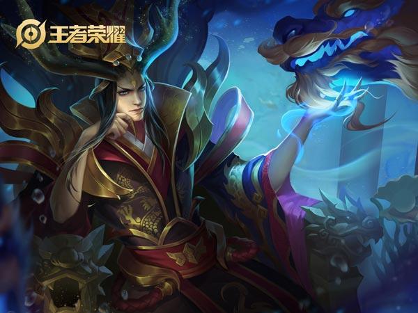 王者荣耀伪神东皇太一高清游戏图片