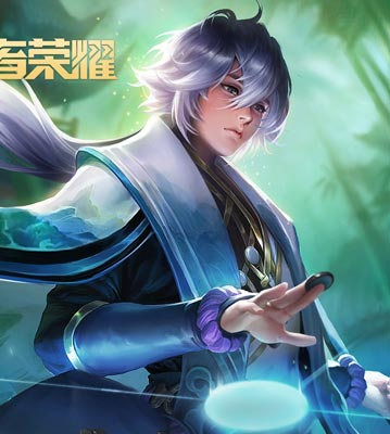 王者荣耀弈星-Yi Xing
